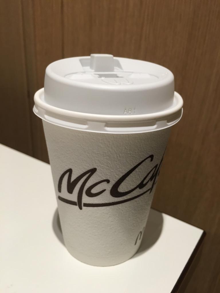 マック 無料 コーヒー 0円