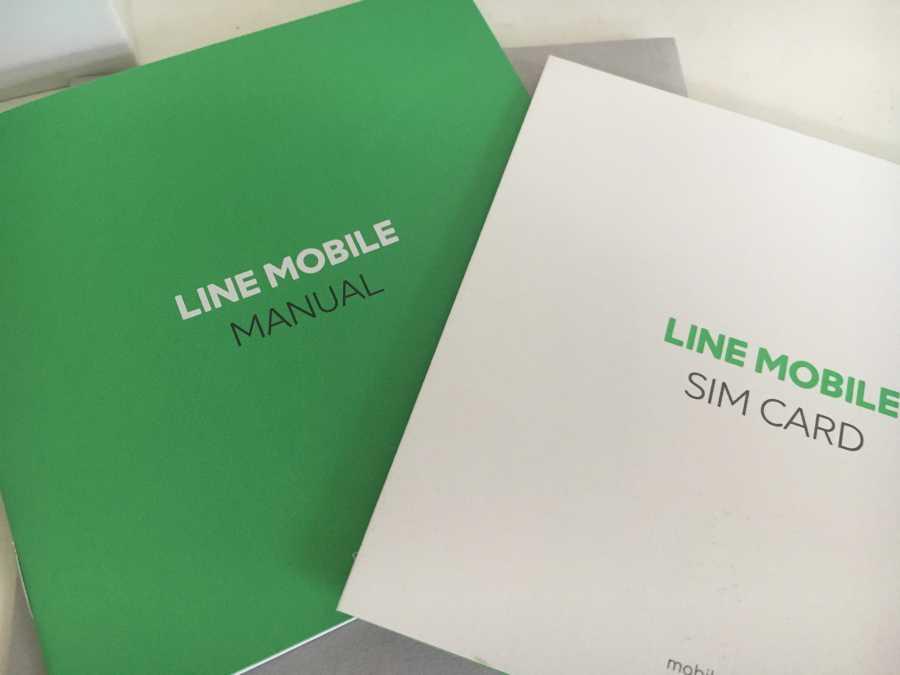 LINE モバイル SIM